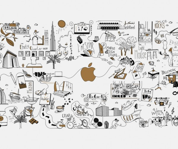 سومین اپل استور امارات بزودی افتتاح میشود