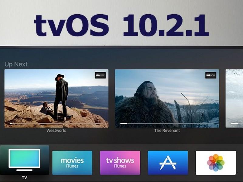 نسخه نهایی tvOS 10.2.1 عرضه شد
