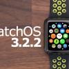 نسخه نهایی watchOS 3.2.2 عرضه شد