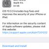 نسخه نهایی iOS 10.3.3 عرضه شد
