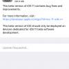 iOS 11 بتا 6 عرضه شد