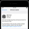 نسخه جدید iOS 11.0.1 عرضه شد