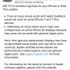 iOS 11.0.3 عرضه شد