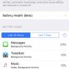 دومین نسخه آزمایشی iOS 11.3 عرضه شد