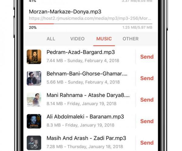 معرفی اپلیکیشن Persian IDM، مدیریت دانلودها در iOS