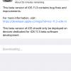 چهارمین نسخه آزمایشی iOS 11.3 عرضه شد