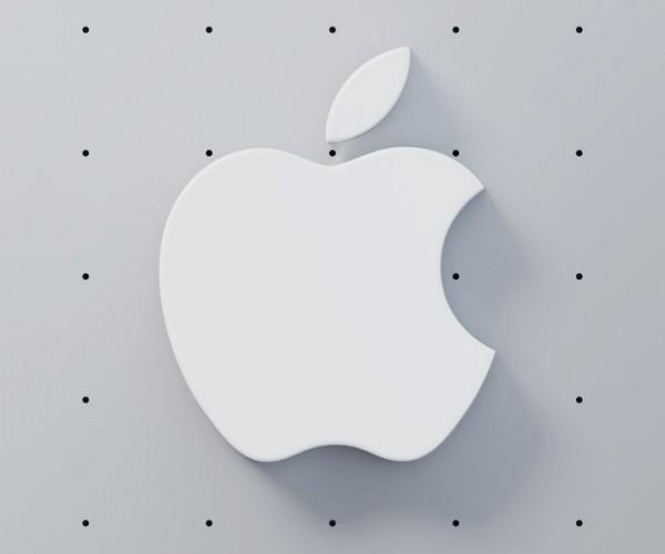 آپدیت اپلیکیشن رسمی WWDC برای رویداد 14 خرداد