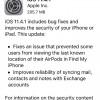 نسخه نهایی iOS 11.4.1 عرضه شد