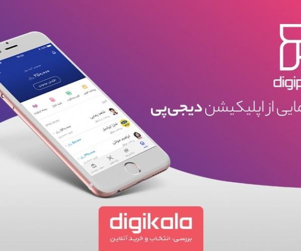 رونمایی دیجیکالا از نسخه رسمی اپلیکیشن فینتک دیجیپی