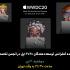 آموزش راه اندازی Face ID در iPhone X