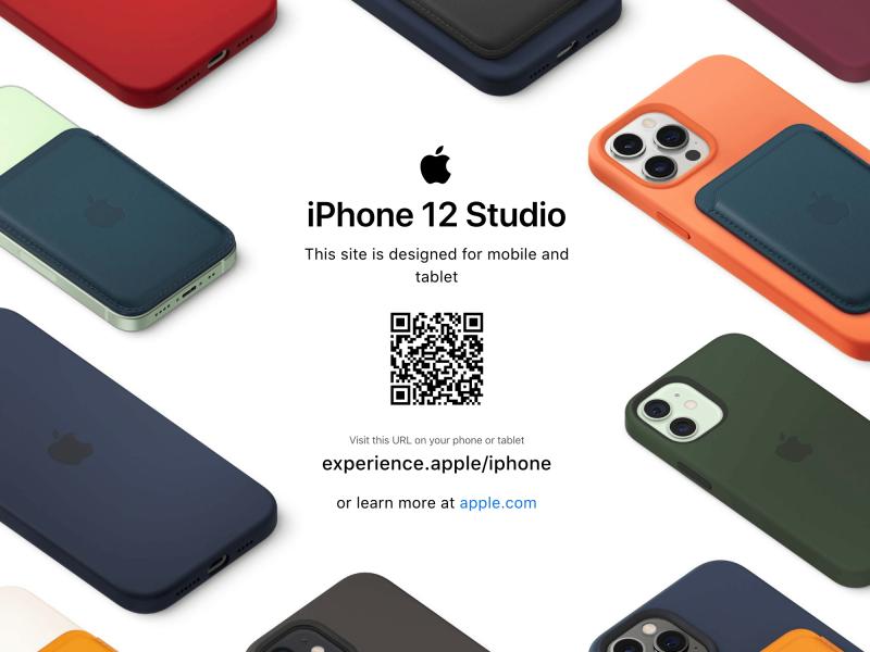 راهاندازی وبسایت iPhone 12 Studio برای ترکیب کیسهای مختلف با آیفون ۱۲