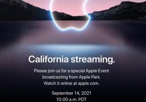 اپل دعوتنامه کنفرانس ۲۳ شهریور را ارسال کرد