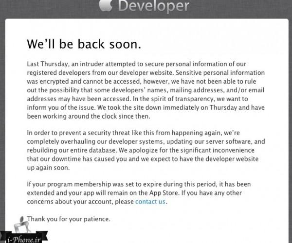 وب سایت توسعه دهندگان اپل هک شد٬ احتمال لو رفتن اطلاعات برخی از کاربران