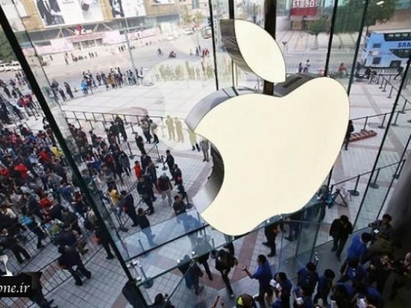 گزارش اقتصادی اپل برای سه ماهه دوم ۲۰۱۳