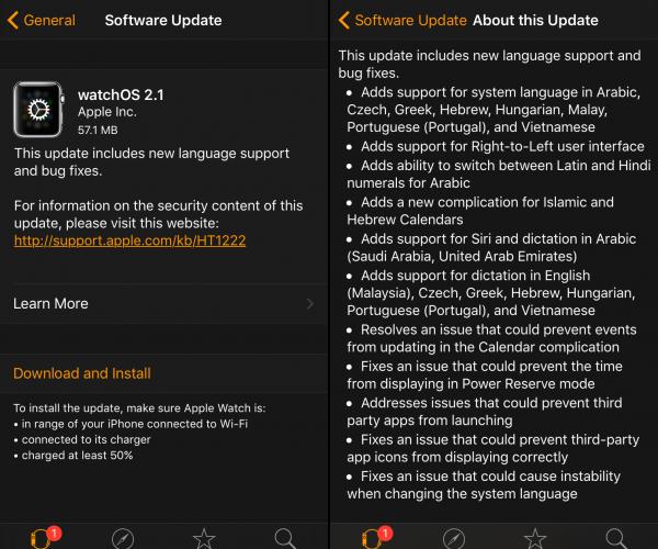 watchOS 2.1 عرضه شد