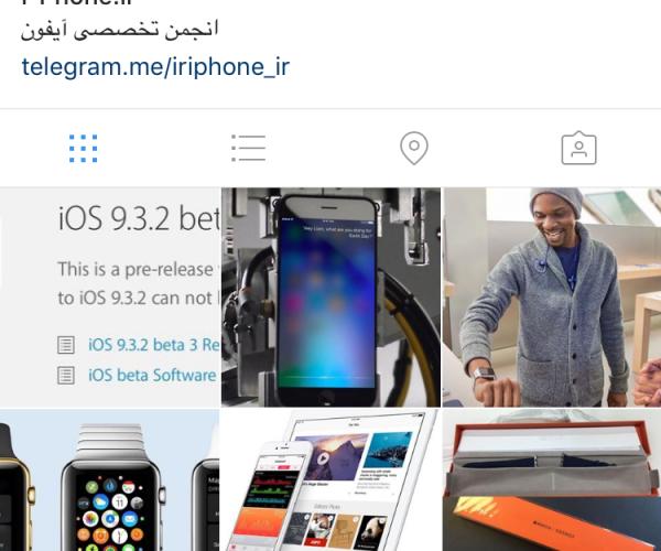 اینستاگرام در حال آزمایش طراحی جدیدی برای اپلیکیشن خود است