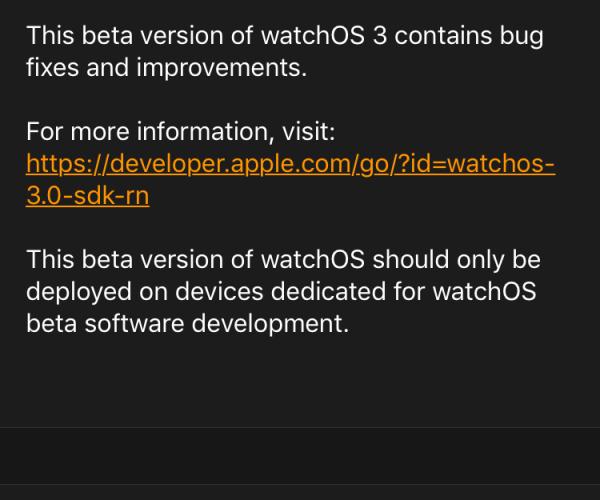 سومین نسخه آزمایشی از watchOS 3 عرضه شد