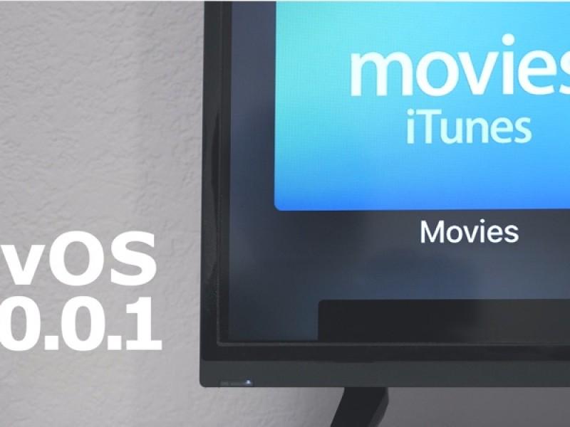 نسخه نهایی tvOS 10.0.1 عرضه شد