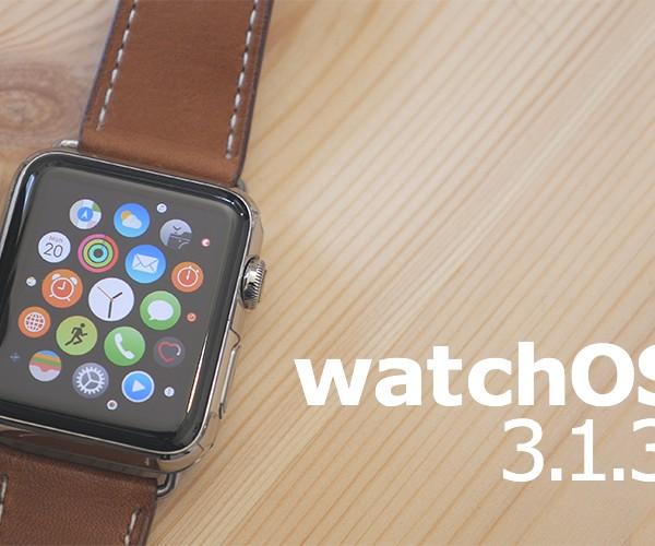 نسخه نهایی watchOS 3.1.3 منتشر شد