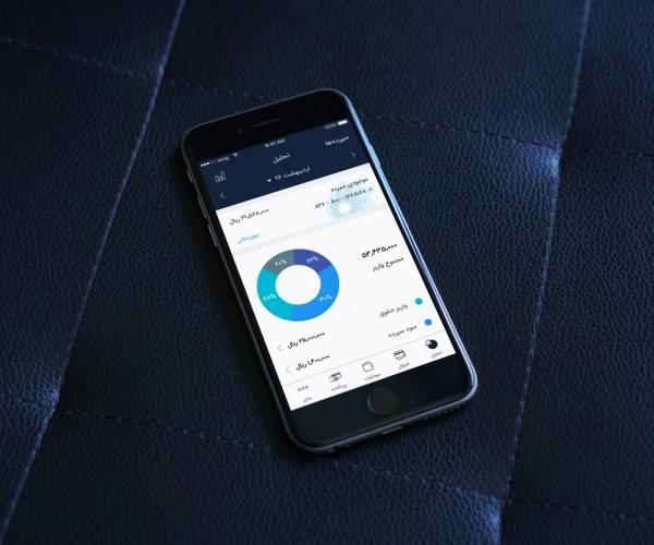 «موبایلت» راهکاری برای تغییر در سبک زندگی مالی