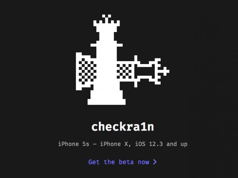نسخه آزمایشی جیلبریک checkra1n منتشر شد