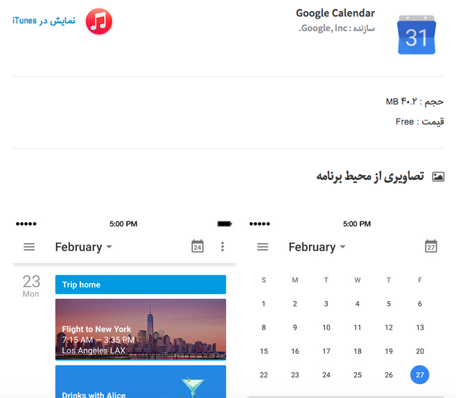 Screenshot 2015-03-12 17.13.33